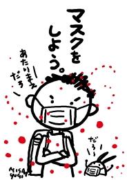 akatsubu-boy